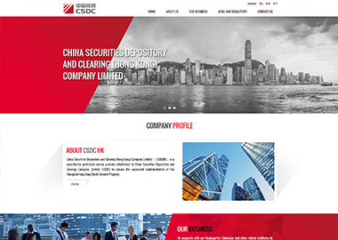 China Securities Depository and Clearing (Hong Kong) Company Limited (CSDCHK)