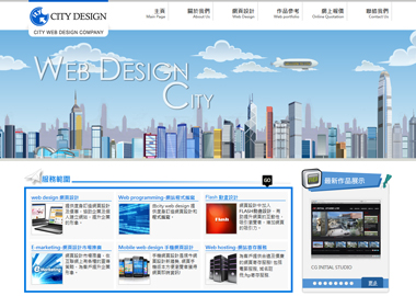 City Web Design