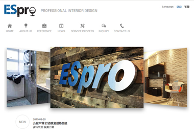 Espro Home Design